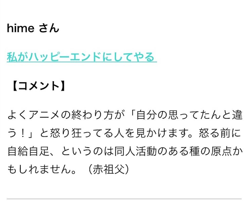 f:id:zashikiuwarashi:20170701232403j:image