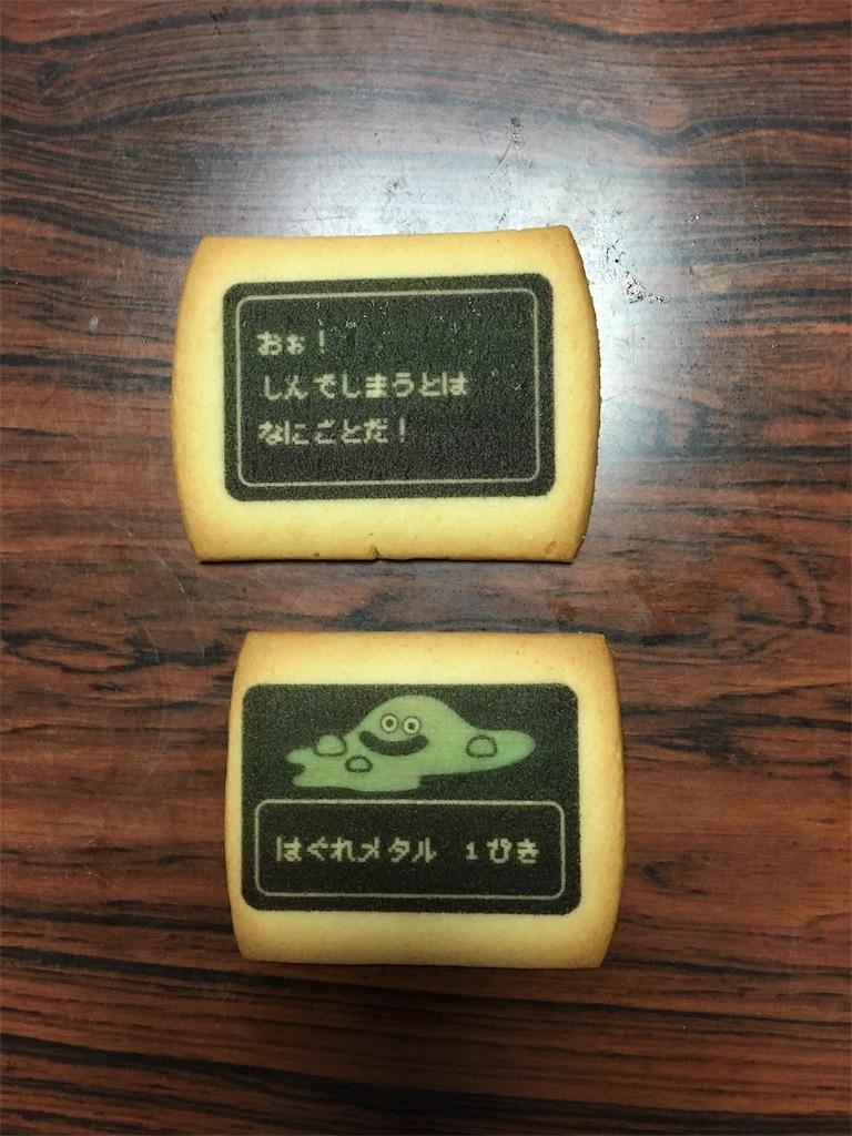 f:id:zashikiuwarashi:20170713231635j:image