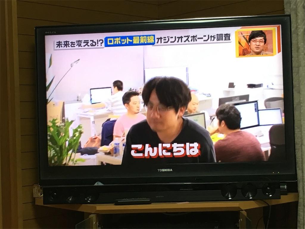 f:id:zashikiuwarashi:20170713232719j:image