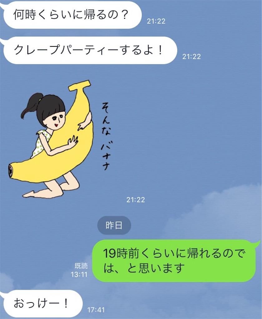 f:id:zashikiuwarashi:20170713234054j:image