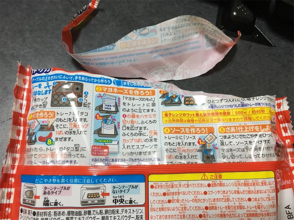f:id:zashikiuwarashi:20170718232849j:image