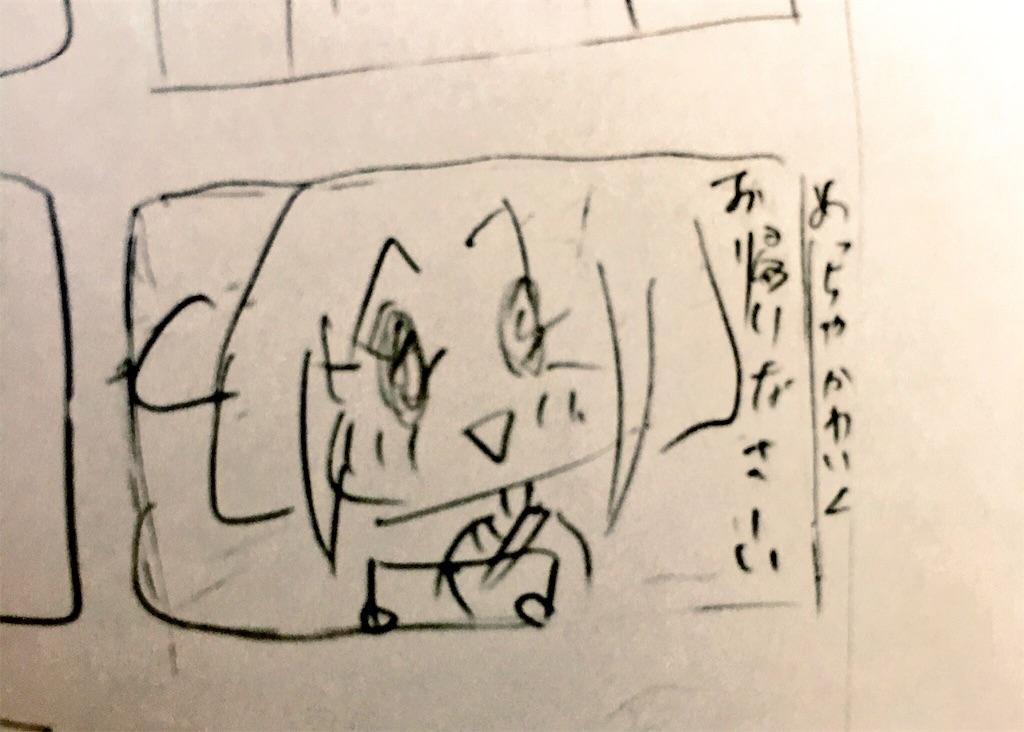 f:id:zashikiuwarashi:20170719152141j:image