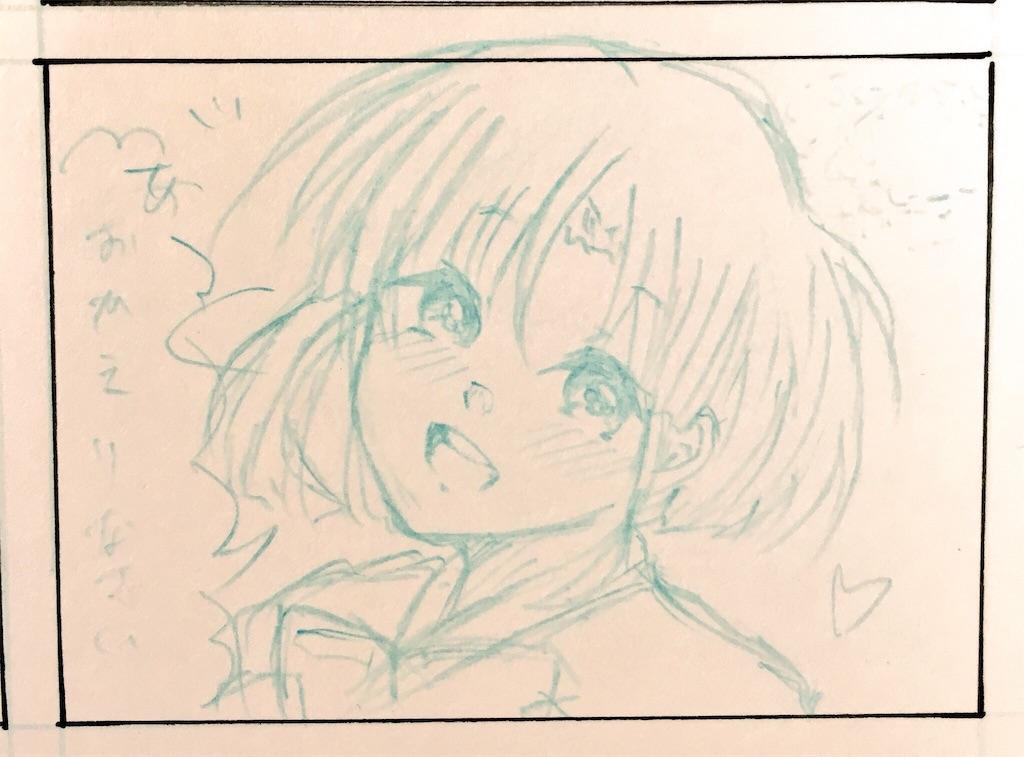 f:id:zashikiuwarashi:20170719152344j:image