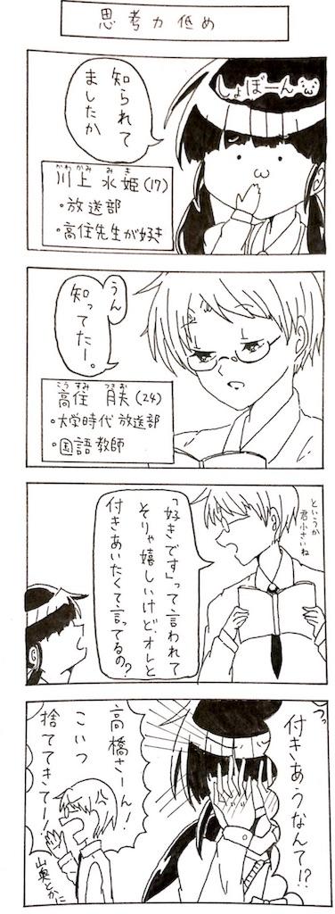 f:id:zashikiuwarashi:20170725193502j:image