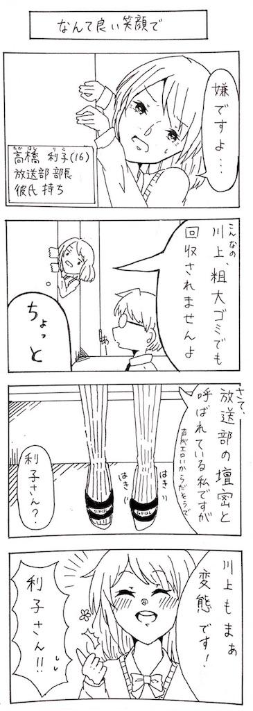 f:id:zashikiuwarashi:20170725193515j:image