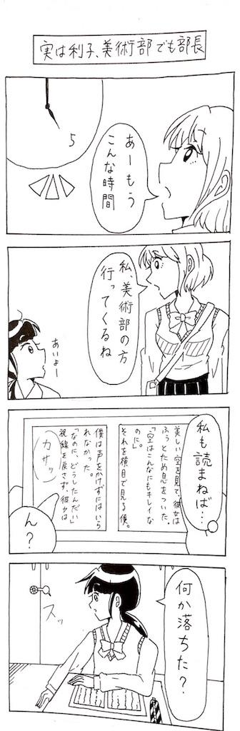 f:id:zashikiuwarashi:20170725193650j:image