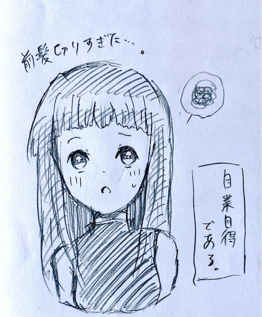 f:id:zashikiuwarashi:20170728173937j:image