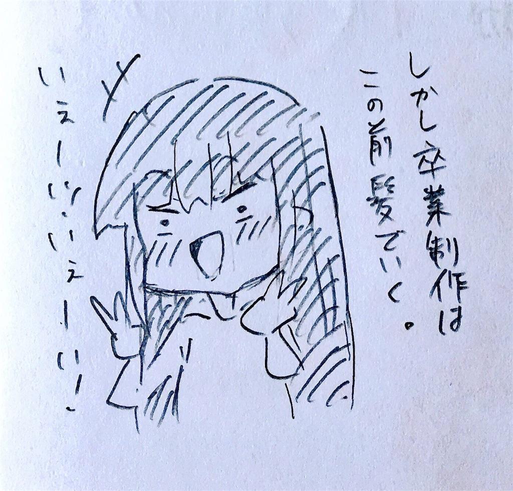 f:id:zashikiuwarashi:20170728175101j:image