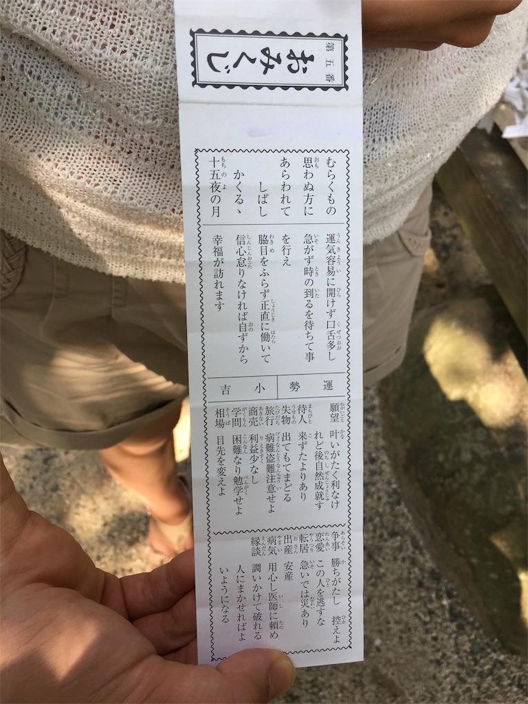 f:id:zashikiuwarashi:20170801230558j:image