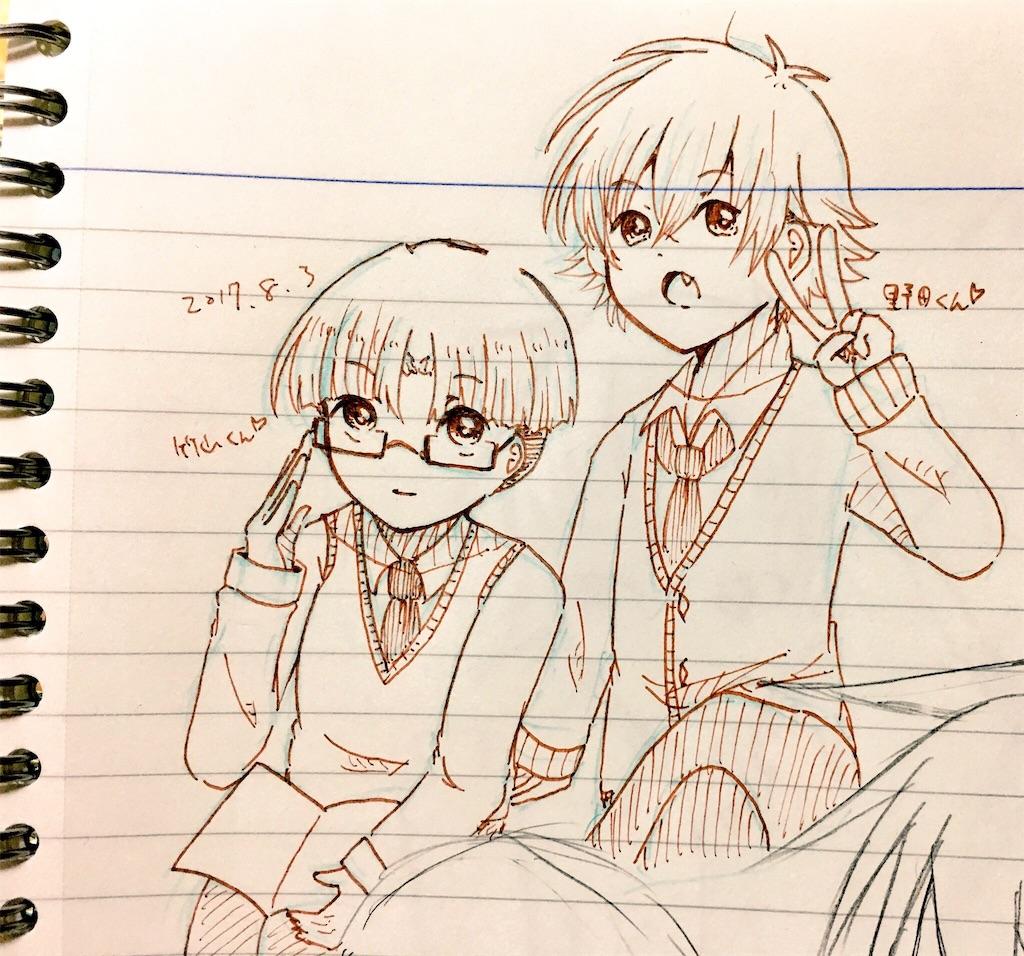 f:id:zashikiuwarashi:20170803164651j:image
