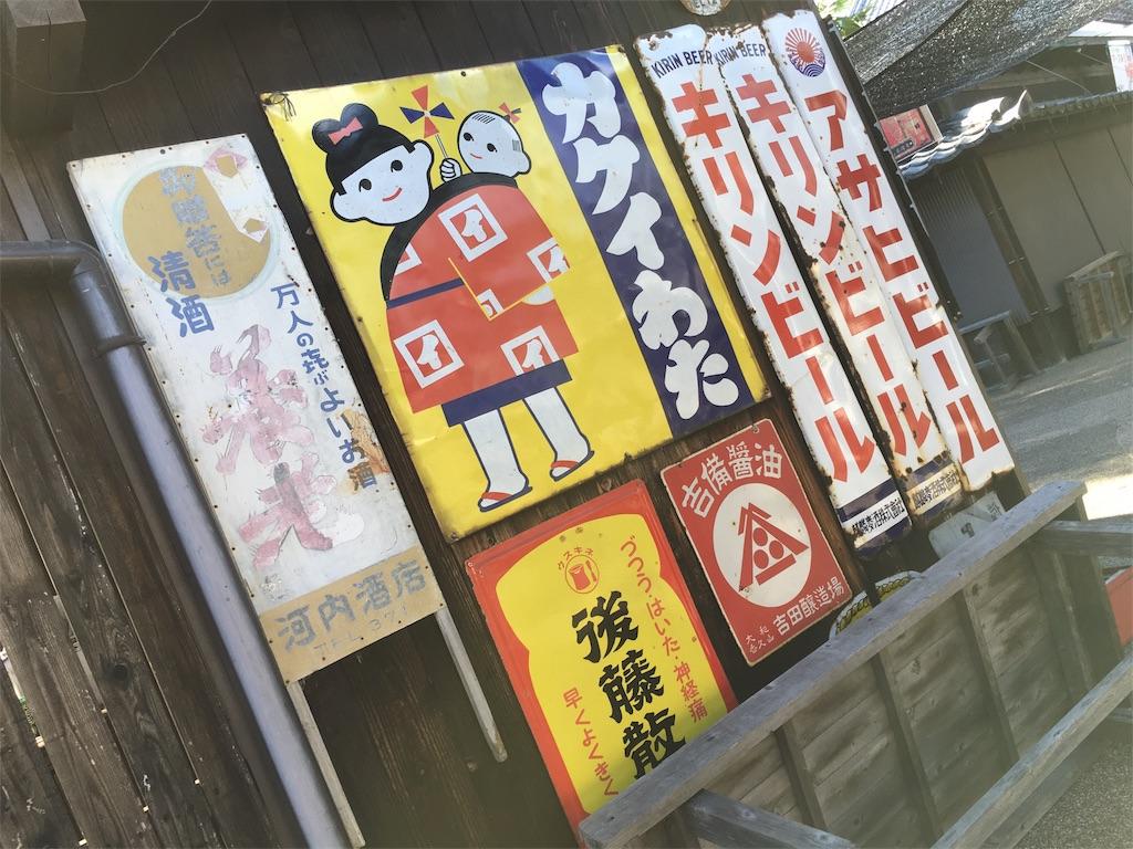 f:id:zashikiuwarashi:20170813232856j:image