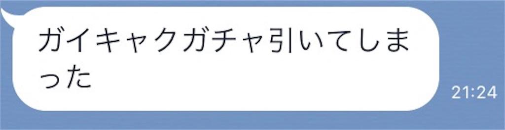 f:id:zashikiuwarashi:20170819231630j:image