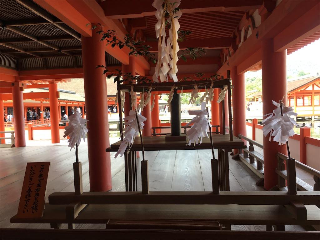 f:id:zashikiuwarashi:20170820222139j:image