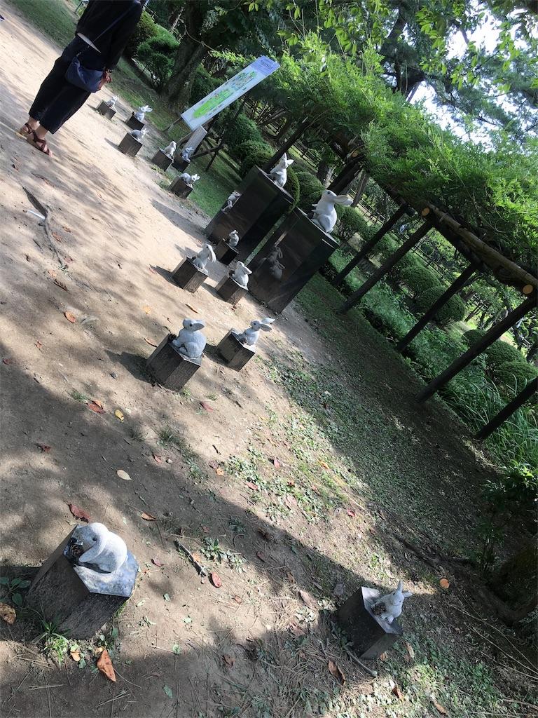 f:id:zashikiuwarashi:20170820223145j:image