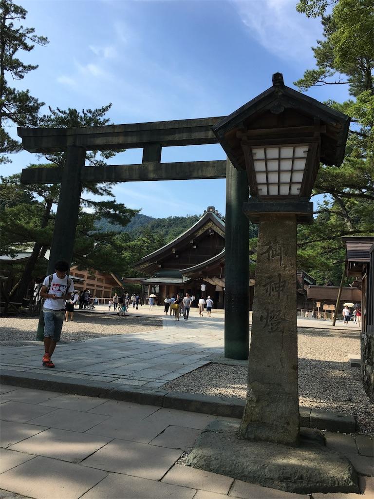 f:id:zashikiuwarashi:20170820225657j:image