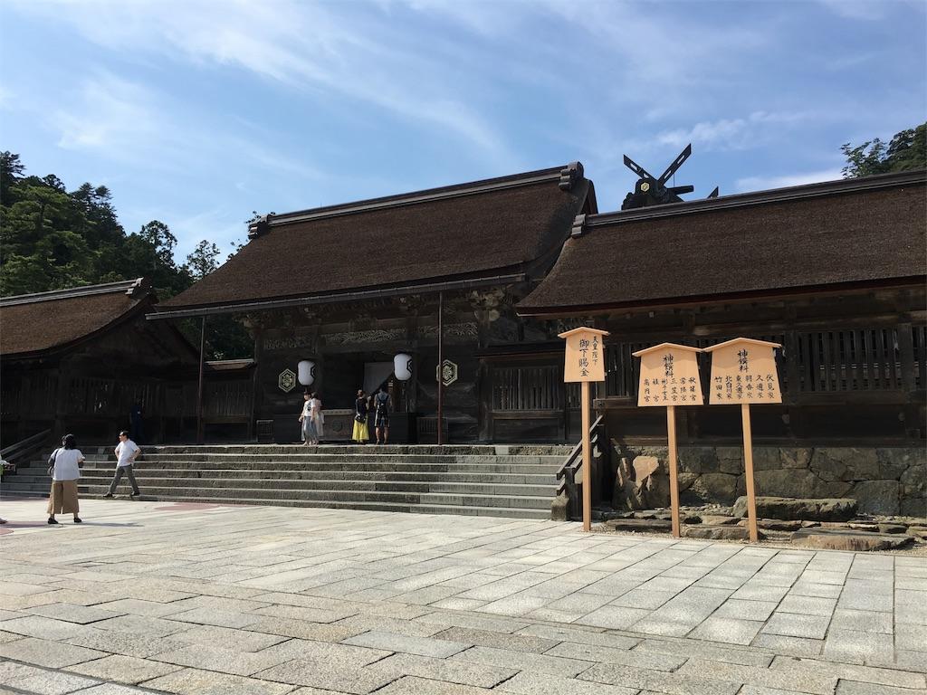 f:id:zashikiuwarashi:20170820231730j:image
