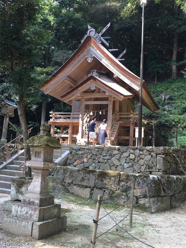 f:id:zashikiuwarashi:20170820231741j:image