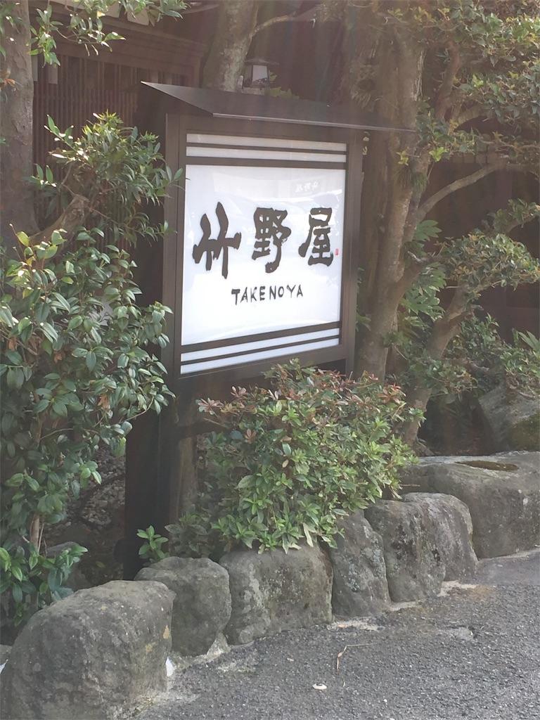 f:id:zashikiuwarashi:20170820231812j:image
