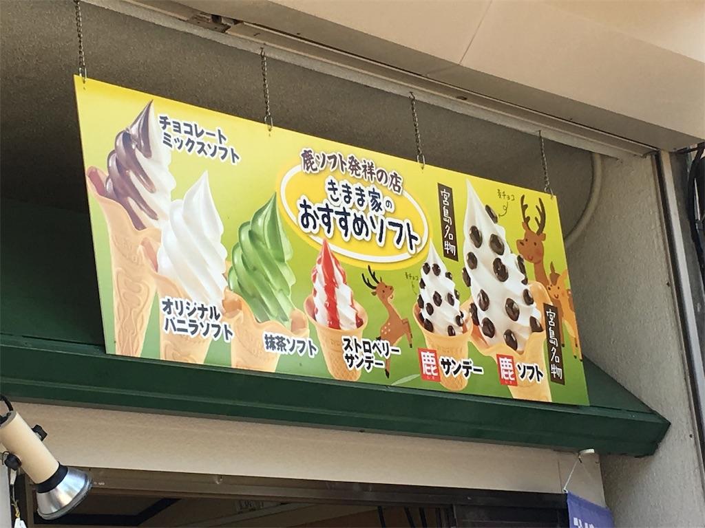f:id:zashikiuwarashi:20170820232034j:image