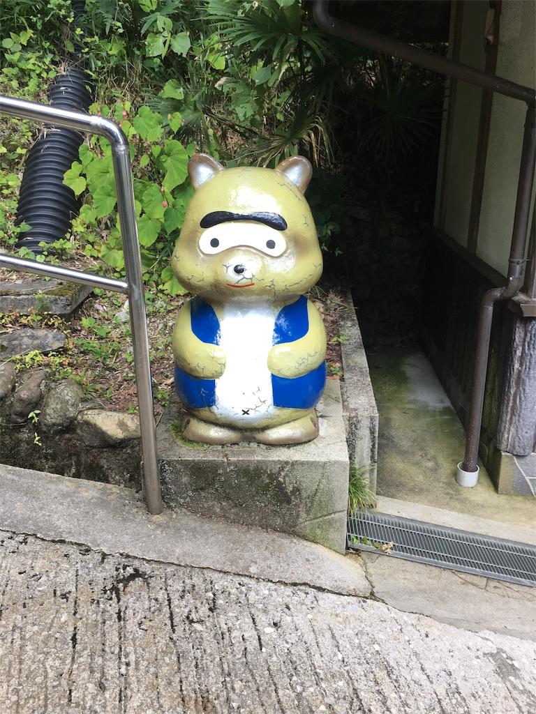 f:id:zashikiuwarashi:20170821224037j:image