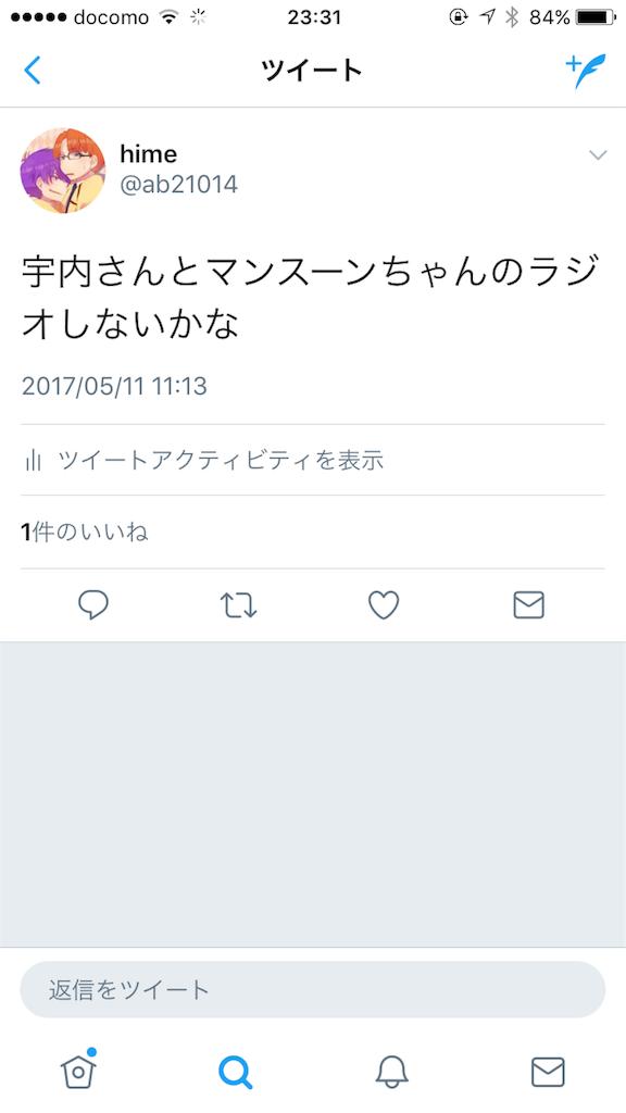 f:id:zashikiuwarashi:20170824233210p:image
