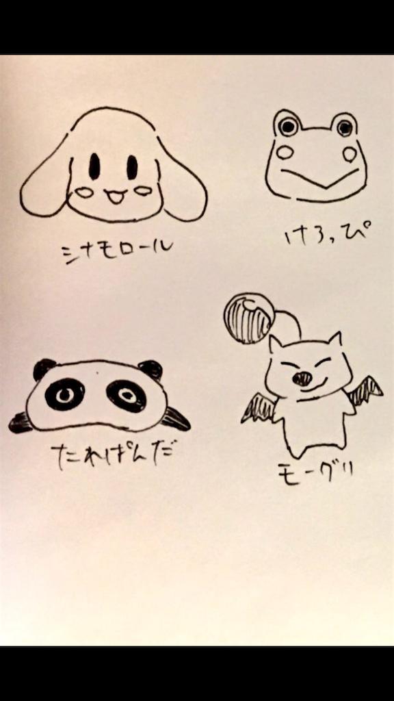 f:id:zashikiuwarashi:20170829232346p:image