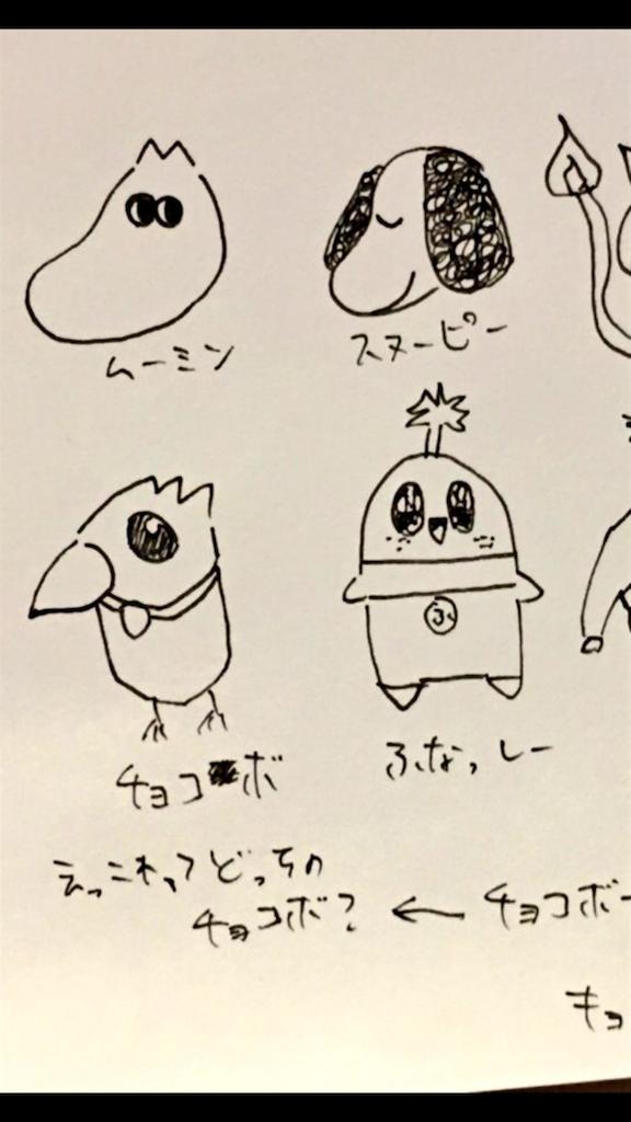 f:id:zashikiuwarashi:20170829232348p:image