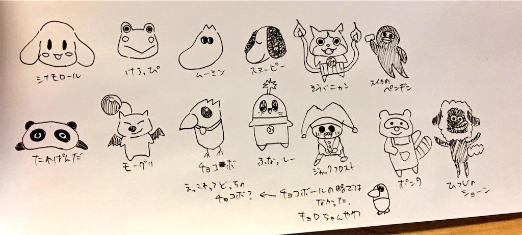 f:id:zashikiuwarashi:20170829232351j:image