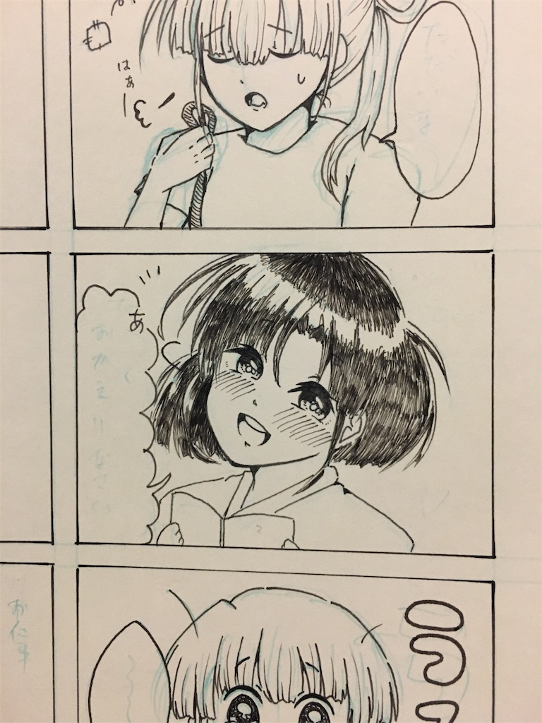 f:id:zashikiuwarashi:20170913232013j:image