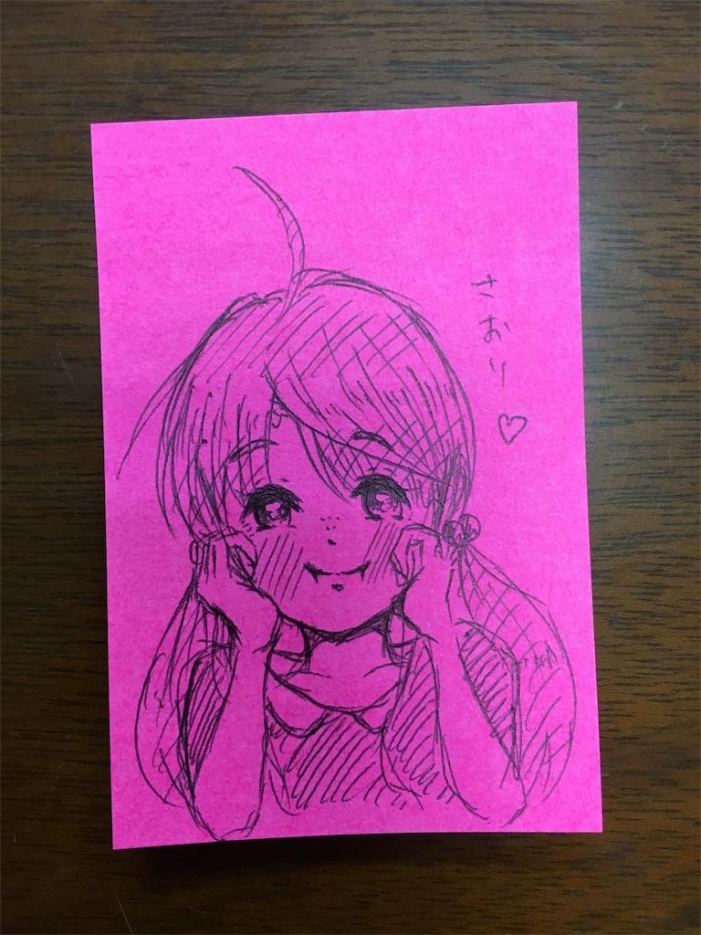 f:id:zashikiuwarashi:20170913232323j:image