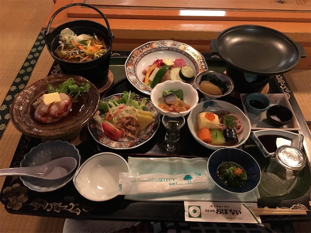 f:id:zashikiuwarashi:20170919223325j:image