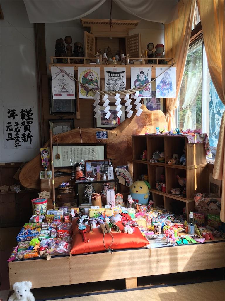 f:id:zashikiuwarashi:20170920232309j:image