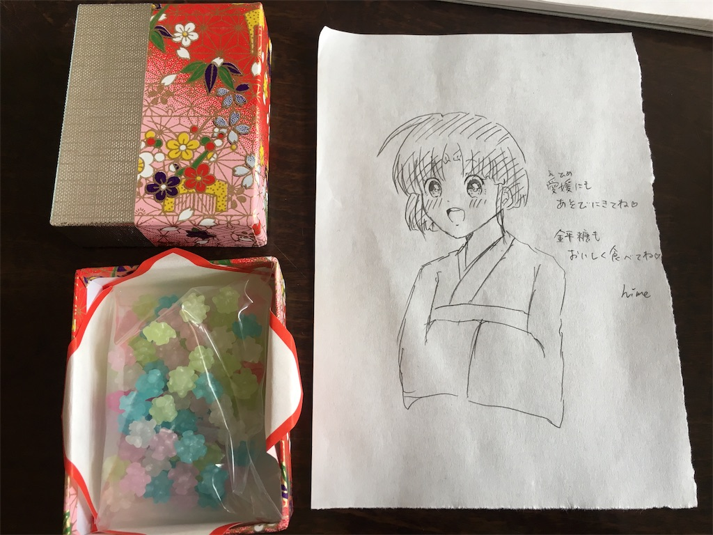 f:id:zashikiuwarashi:20170920232328j:image