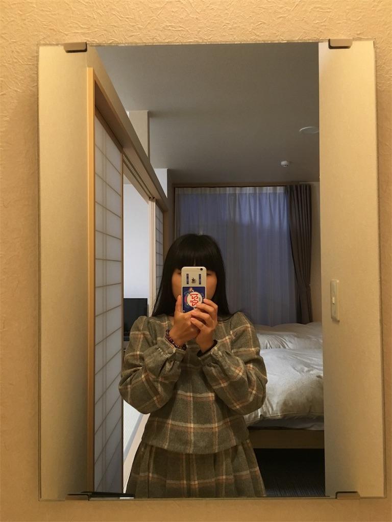 f:id:zashikiuwarashi:20170920232349j:image
