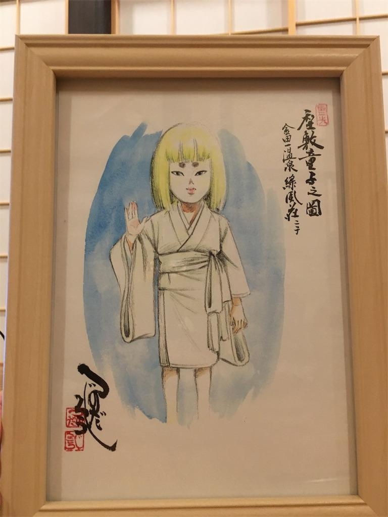 f:id:zashikiuwarashi:20170920232429j:image