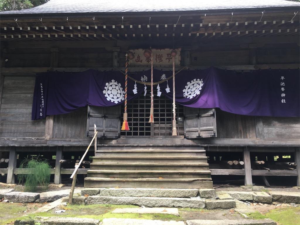 f:id:zashikiuwarashi:20170920232858j:image