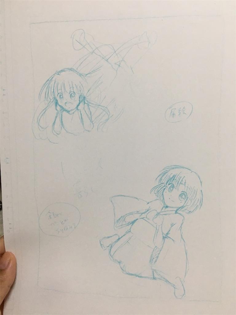 f:id:zashikiuwarashi:20170921225926j:image