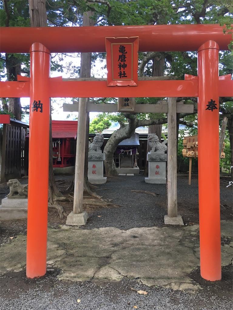 f:id:zashikiuwarashi:20170921230023j:image