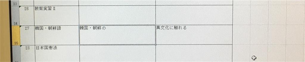 f:id:zashikiuwarashi:20171006154056j:image