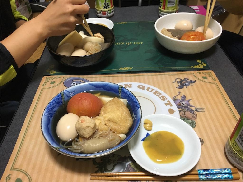 f:id:zashikiuwarashi:20171007223734j:image