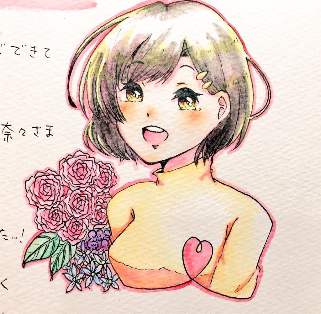 f:id:zashikiuwarashi:20171015233516j:image