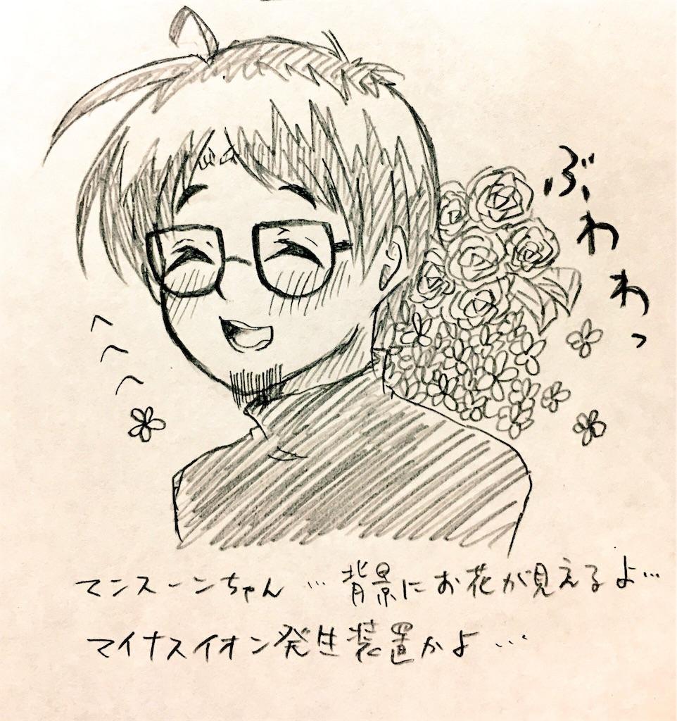 f:id:zashikiuwarashi:20171026225315j:image