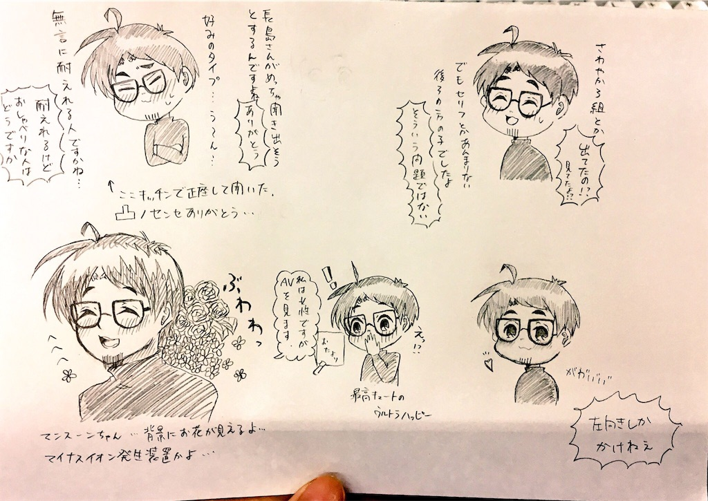 f:id:zashikiuwarashi:20171026225318j:image