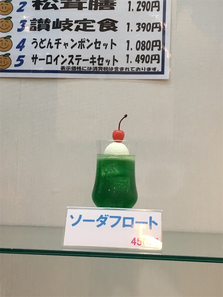 f:id:zashikiuwarashi:20171104232105j:image