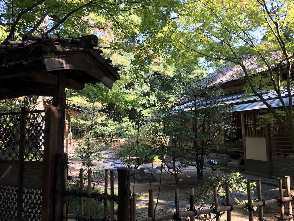 f:id:zashikiuwarashi:20171106002358j:image