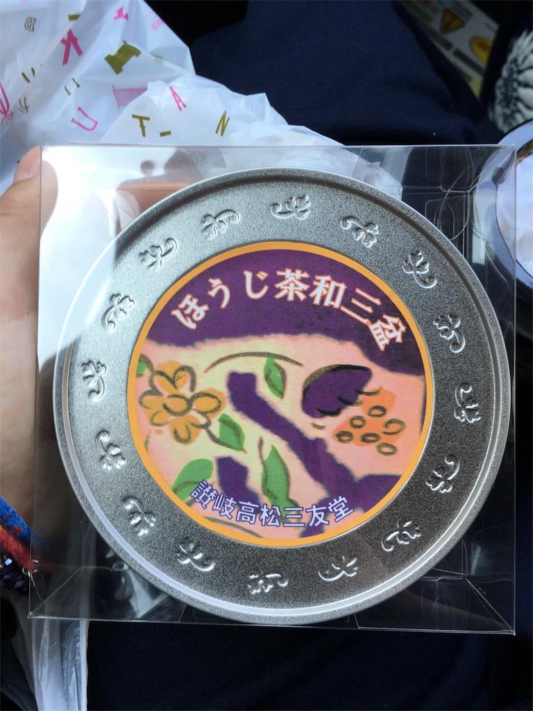 f:id:zashikiuwarashi:20171106002649j:image