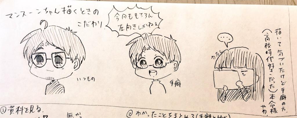 f:id:zashikiuwarashi:20171107144947j:image