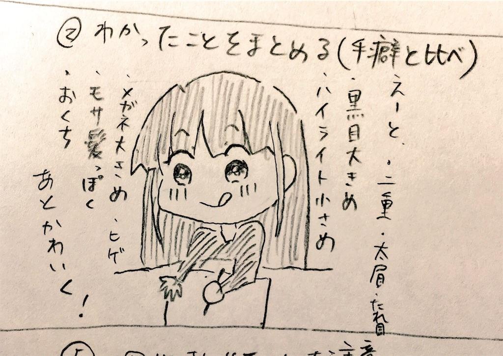 f:id:zashikiuwarashi:20171107145012j:image