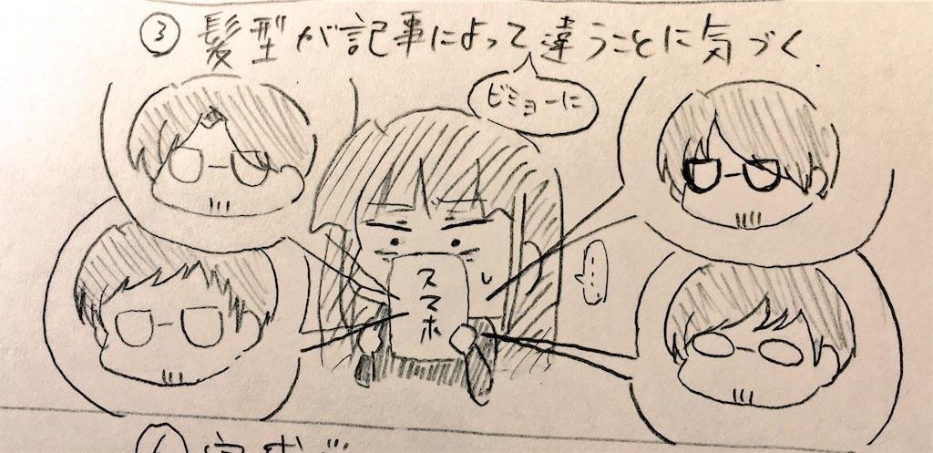 f:id:zashikiuwarashi:20171107145021j:image