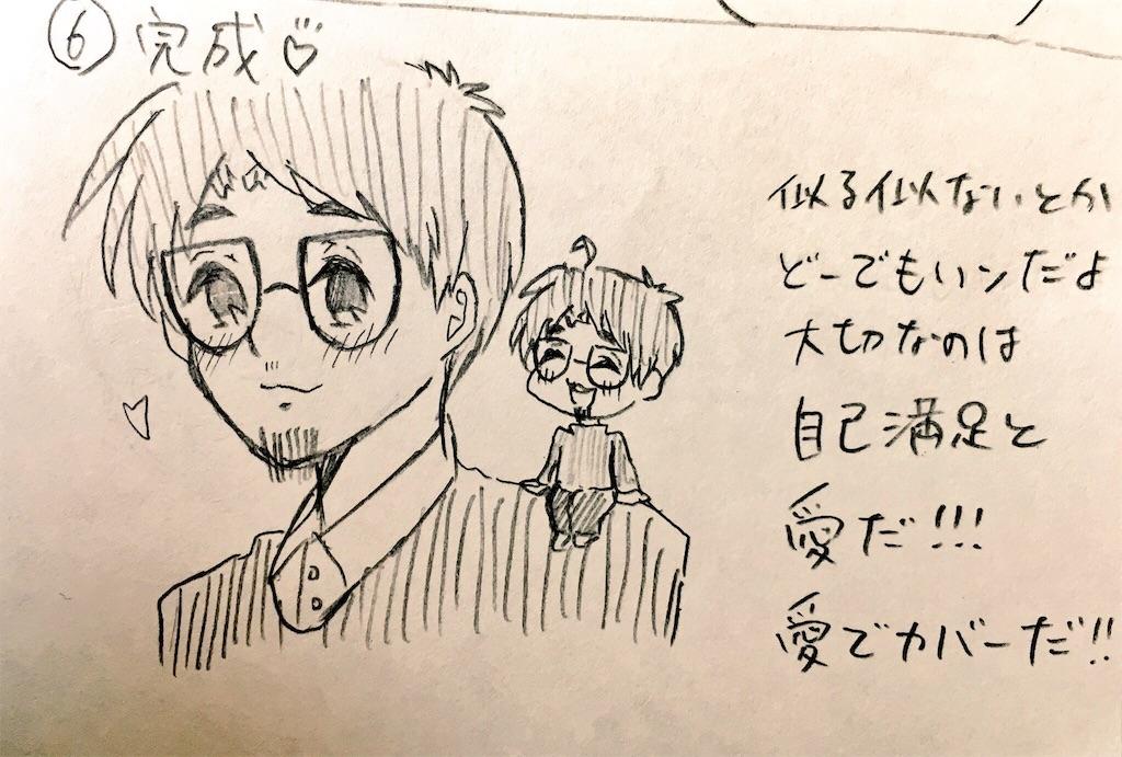 f:id:zashikiuwarashi:20171107145122j:image